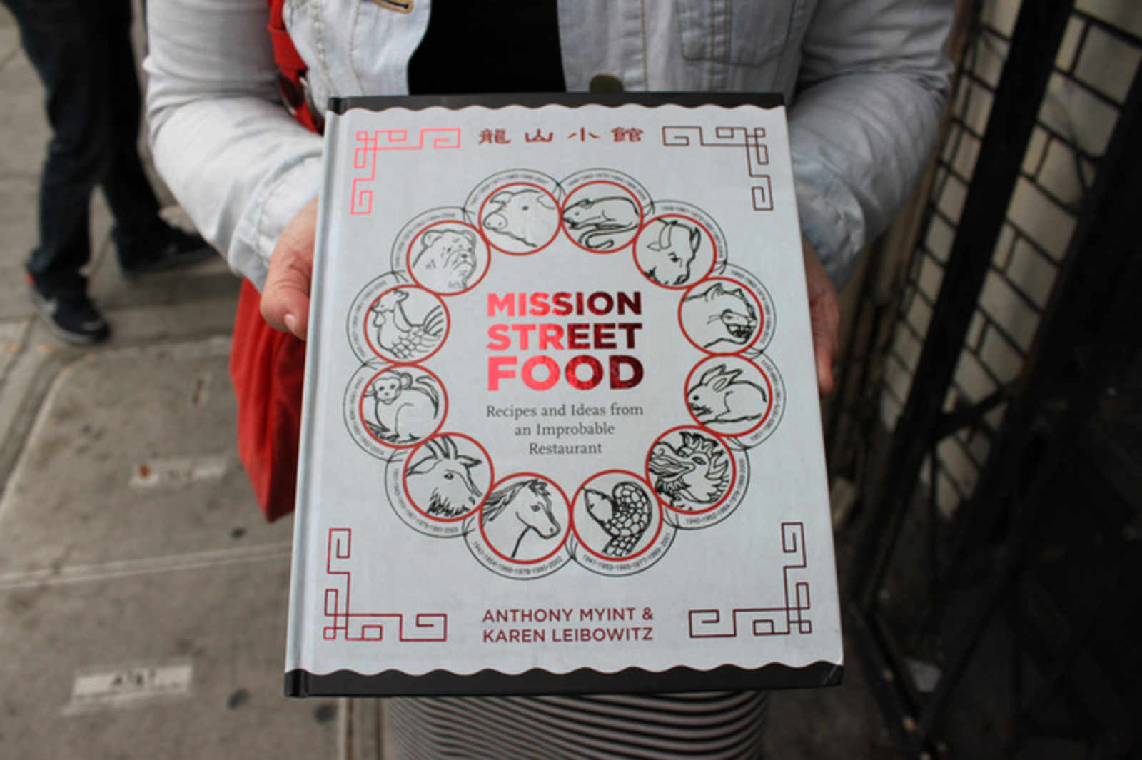 Mission street food cookbook unveiled uptown almanac mission street food cookbook unveiled forumfinder Choice Image